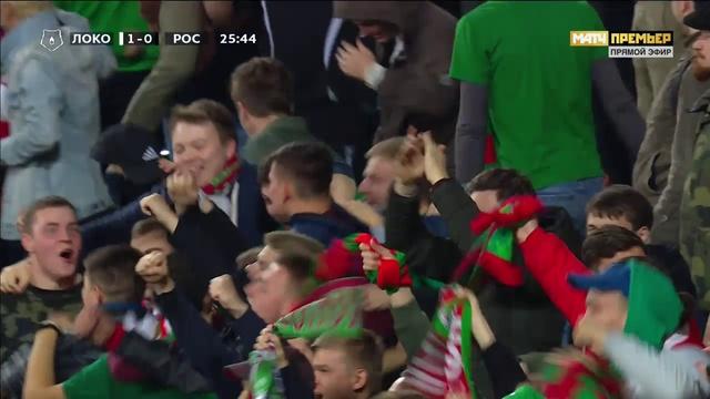 Локомотив – Ростов. 1:0. Антон Миранчук, Российская Премьер-Лига, 11 тур 19.10.2018