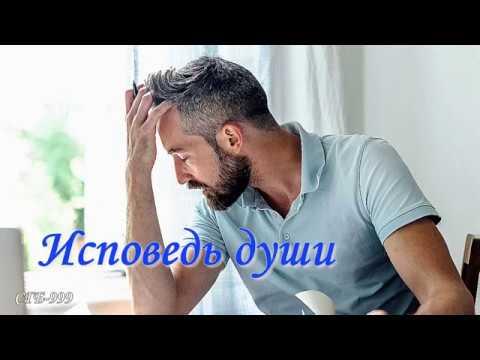 Евгений Тарунтаев - Исповедь души. Автор монтажа ролика Галина Смирнова.