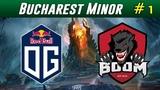OG vs BOOM ID #1 The Bucharest Minor Dota 2