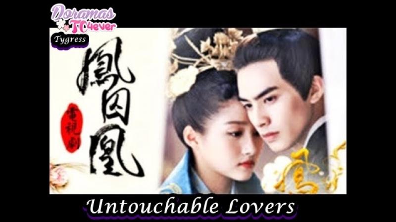 Untouchable Lovers Episodio 18 DoramasTC4ever