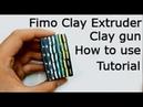 Кейн с помощью экструдера. Using Fimo Clay Extruder 피모 머신? 클레이 총 사용기