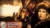 Русская королева Франции Анна Ярославна, как она с легкостью ломала стереотипы в политике и любви