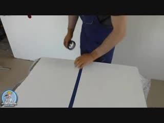 Как сделать идеальный стык из красок двух цветов Без подтеков под малярную ленту.
