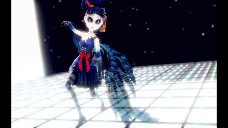 【第五人格MMD】空军 黑天鹅之羽的《蜜月 · Un · Deux · Trois》!