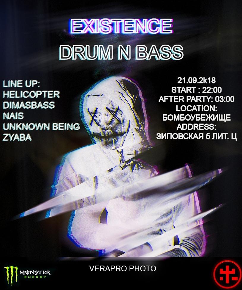 Афиша Краснодар EXISTENCE DRUM N BASS 21.09.18
