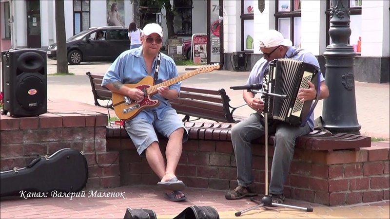 ВАЛЬС БОСТОН! Тот случай, когда инструмент поет! Street! Music!