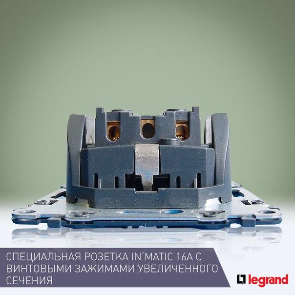 Стандартные розетки на 16А рассчитаны на присоединение к каждому зажиму не более двух проводников сечением 2,5 мм².