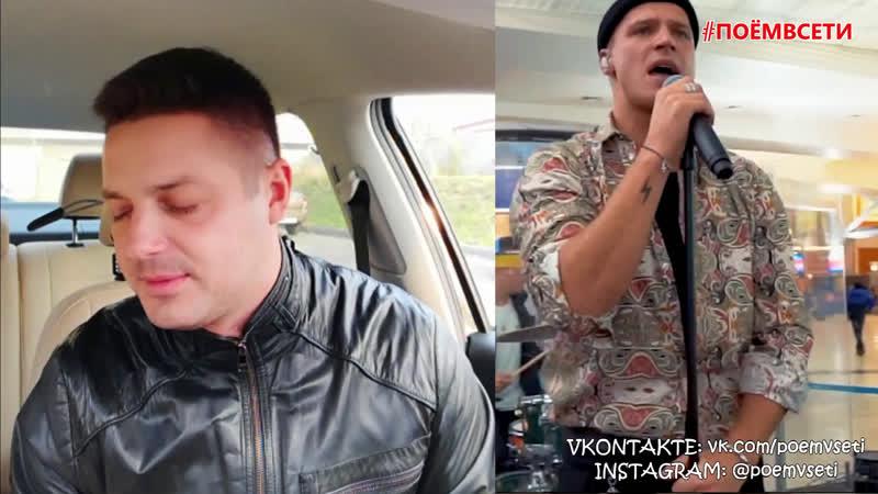 Олег Майами - Отпусти (cover by Rinoff),парень классно отлично спел кавер,красивый сильный голос,талант,шикарный вокал,поёмвсети