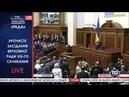 Депутаты поют гимн Украины.Собачье сердце.