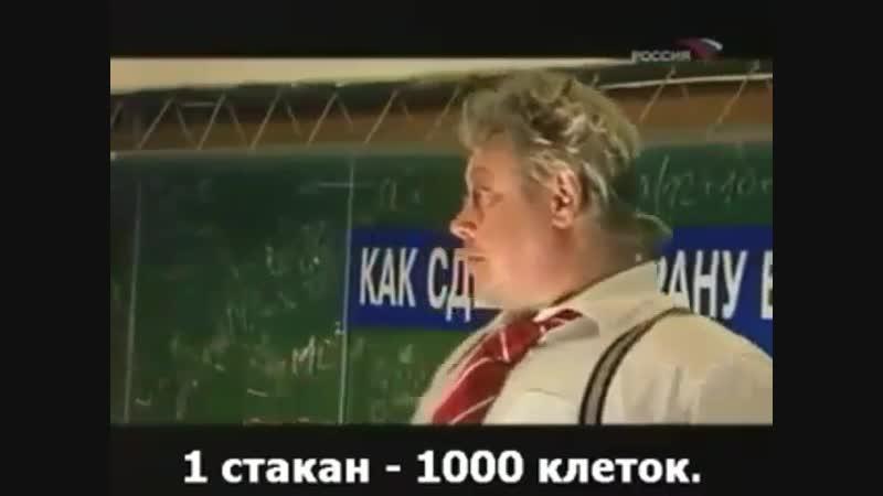 Причина бед России