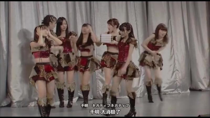 AKB49 Renai kinshi jourei(kojima)ver.