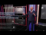 Загадки человечества с Олегом Шишкиным (09.08.2018) HD