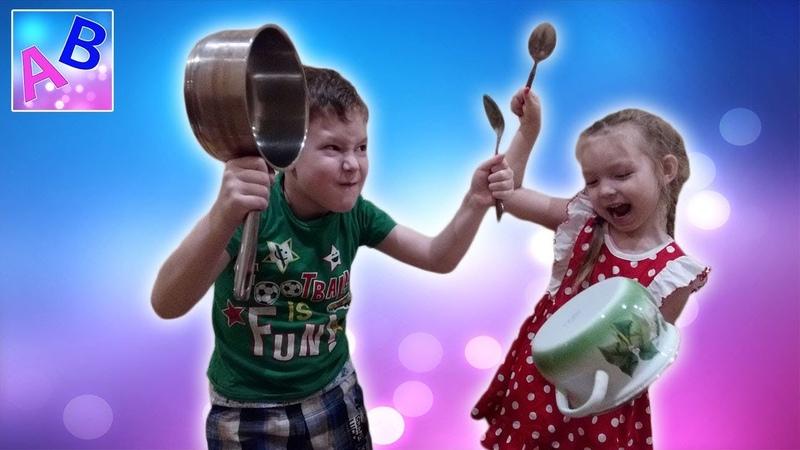 Мы шумные соседи! Пока мамы нет дома Папа учит детей барабанить! Привет соседям!