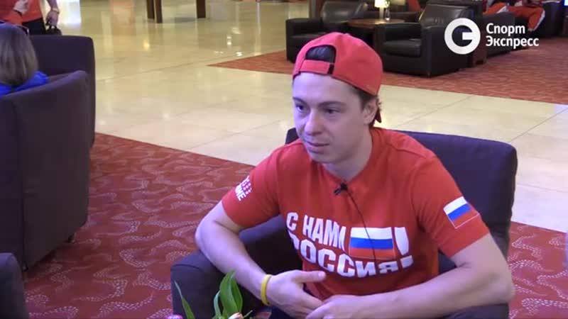 Интервью с Никитой Гусевым