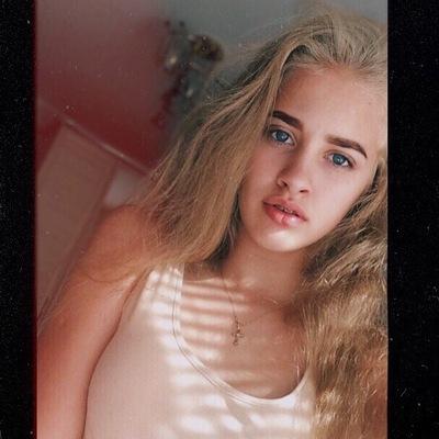 Алиса Альбеева