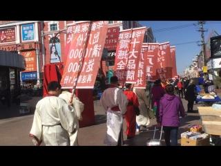 Рекламный ход в Хэйхэ с плакатами.