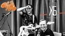Проект ХБ Волчонок Своё радио live 2017
