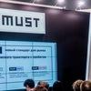 Инвестиционный бизнес-завтрак с проектом MUST