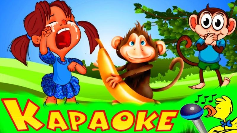 ЦАРЕВНА НЕСМЕЯНА КАРАОКЕ для Детей Лучшие Детские Песни Припевочка 142