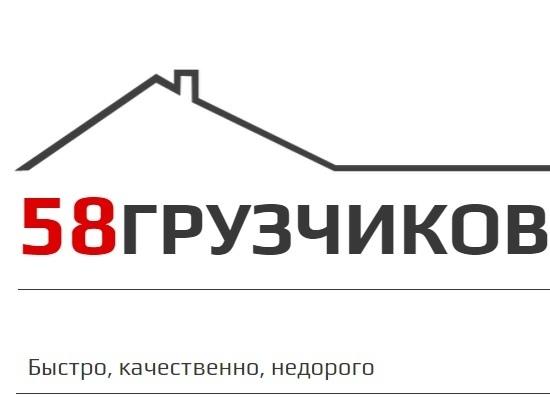строителя строительная техника