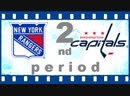 NHL 2018―2019. REGULAR SEASON. 17 ОКТЯБРЯ 2018. NEW YORK RANGERS VS WASHINGTON CAPITALS 2―ND PERIOD