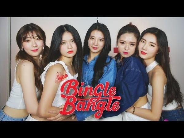 [창원TNS] AOA(에이오에이) - 빙글뱅글(Bingle Bangle) 안무(Dance Cover)