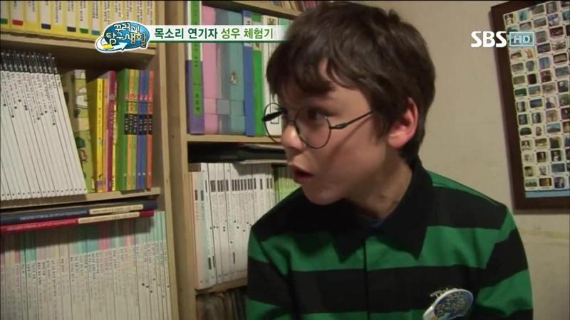 [세븐틴⁄버논] 79화 꾸러기 탐구생활 최한솔 (Vernon) - 성우 체험