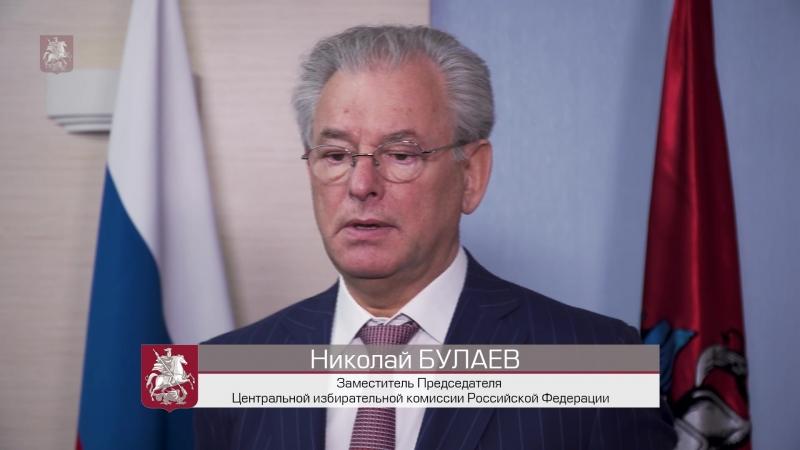 СНХ_МГД_Булаев_2