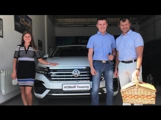 Обладатели НОВОГО Volkswagen Touareg