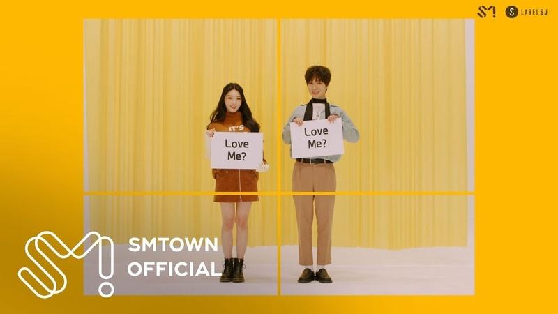 예성 (YESUNG) X 청하 Whatcha Doin (지금 어디야) MV Teaser