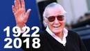Stan Lee est MORT 1922-2018 🙏😢 hommage