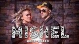 Группа МИШЕЛЬ - Промо видео (1997-2018 г.)