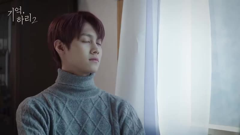 [Remember, Hari 2] 본편 01 쭉 우린 친구… (☆이벤트 중☆)|신비아파트 외전 웹드라마