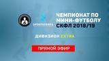 Фридом Финанс - Алмаз