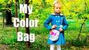 My color bag - Melissa are geanta personalizata | Coloram si desenam poseta