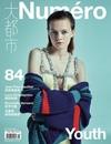 Numero China November 2018 Cover