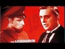 ЗАГОВОР ПОСЛОВ (1965) историко-приключенческий