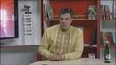 Присутність націоналістів у владі єдиний шлях порятунку України ОЛЕГ ТЯГНИБОК