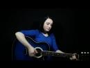 Кравц - Обнуляй (cover by Вика Бидулько)