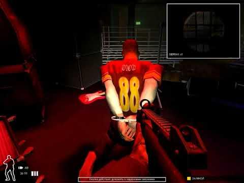 SWAT 4 Синдикат Стечкина (PC, 2006) Миссия 3 Концертный зал