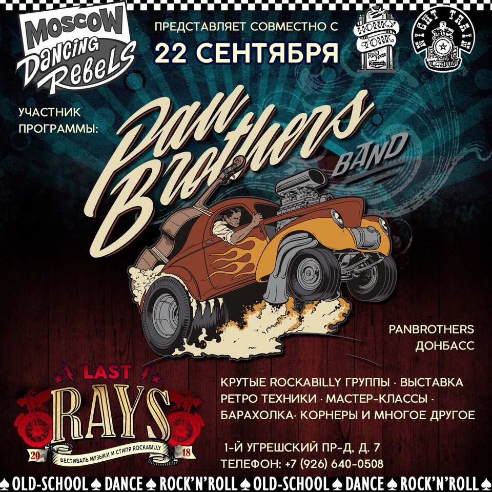 22.09 Rays Of Summer! Rockabilly Festival!