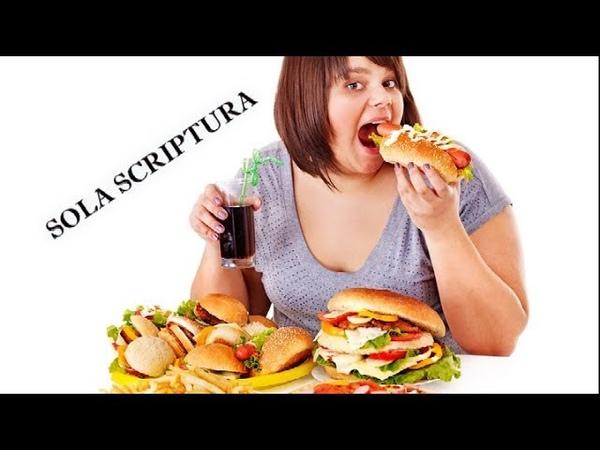 Sola Scriptura 9 Не убей