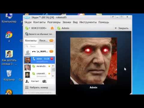Биборан тв разгавор с ROKSTODI5 1 на 1 в скайпе