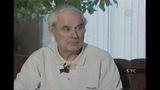 Юрий Морозов (1934-2005) Отец Зенитовских побед
