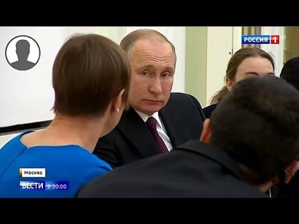Уkpaинa нaкaнyне дeбaтoв нoвые союзники Kpeмля и реакция Tpaмпa на доклад Мюллера