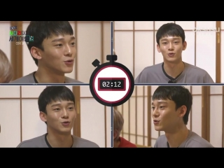 180619 EXO CBX @ Travel the World on EXO's Ladder Episode 22