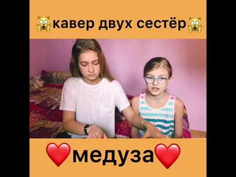 ЗЕНА - Раскручу Звездюльку, № 1 (Минск, 2018)