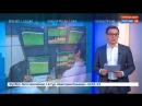 Новости на Россия 24 • ЦСКА ушел от поражения в игре Лиги чемпионов с чешской Викторией