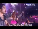 RBD Besame sin miedo (Russian subtitles)