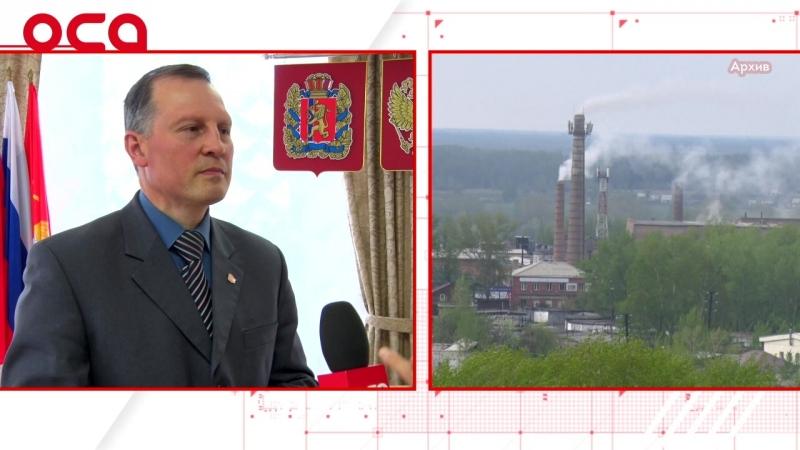 Министр экологии о заводе проппантов: Мы проверим, чем дышат ачинцы